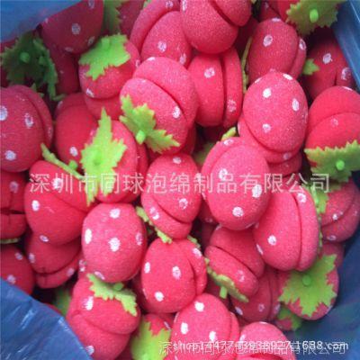 厂家直销 60MM弹力草莓卷发球、草莓泡绵发卷器 海棉球现货