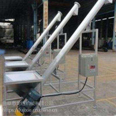 龙钰公司输送提升机 管式物料提升机生产厂