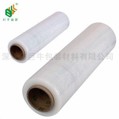 巨牛LLDPE拉伸膜生产厂家 45/50宽物流打包围膜 超透明塑料保护膜