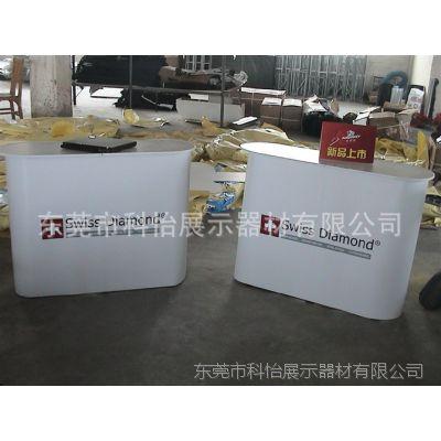 供应促销前台接待桌便携前台接待桌,铁直形参展系统布展接待台。