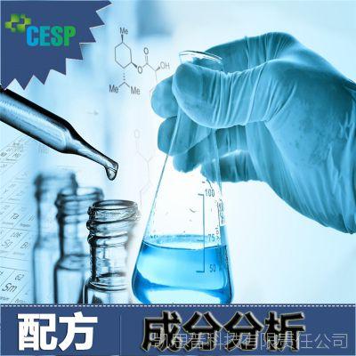 检测石墨粉 成分 低成本 手机保护膜 新配方技术成分含量检测