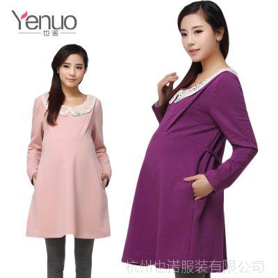 也诺春季新款孕妇装韩版时尚大码孕妇裙纯棉连衣裙孕妇外出哺乳衣