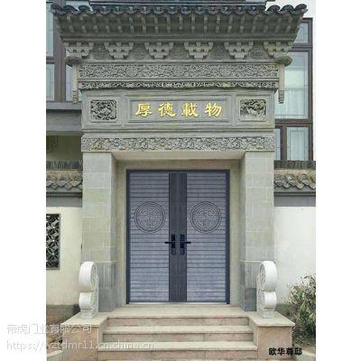 欧华尊邸丨真正的好铸铝门
