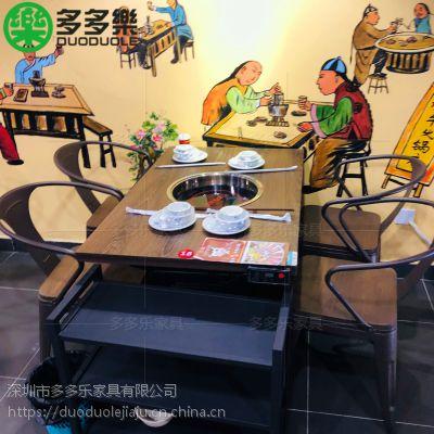 广东河源餐饮家具多多乐厂家零售 大理石火锅桌韩式自助烤涮一体桌卡座沙发组合