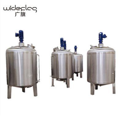 厂家供应 小型不锈钢干湿饲料拌料机 农用粮食拌种搅拌桶 广旗牌