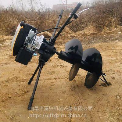 操作小直径施肥打孔机 山地栽树挖坑机 立柱打窝机视频