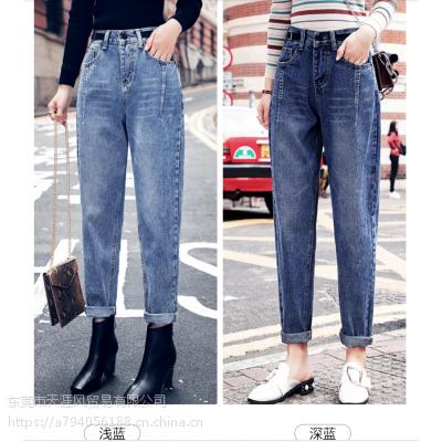 便宜女装小脚裤低价清货杂款牛仔裤尾货批发女士牛仔裤便宜韩版铅笔裤处理