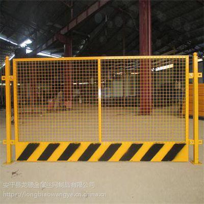 建筑临边护栏工地基坑防护栏 建筑基坑围挡