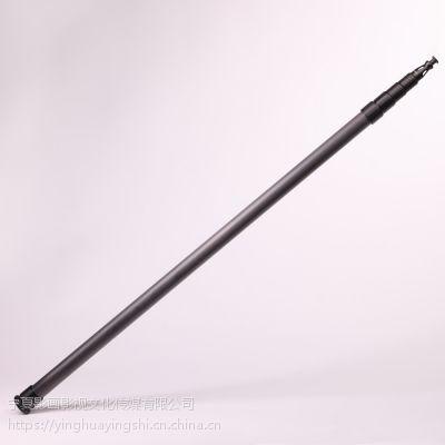 OSTEDA KM400四米碳纤维挑杆