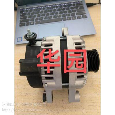 小型汽车发电机起动机马达进口国产配件翻新全新