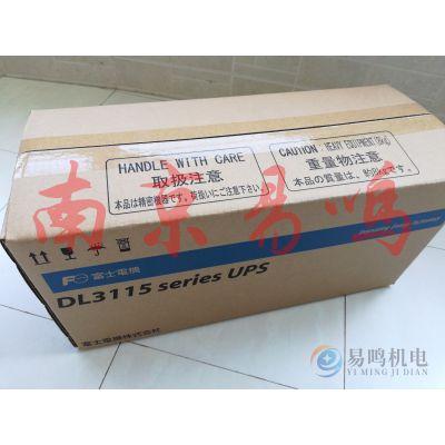 日本富士FUJI不间断UPS电源M-UPS015AD1B-UC