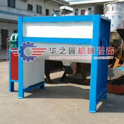 干粉搅拌机生产厂-华之翼机械(在线咨询)-广州干粉搅拌机