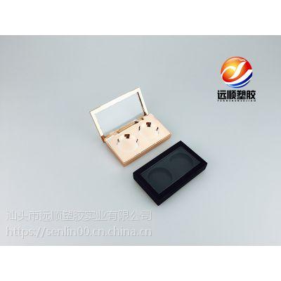 厂家直销彩眼影盒包材YP061
