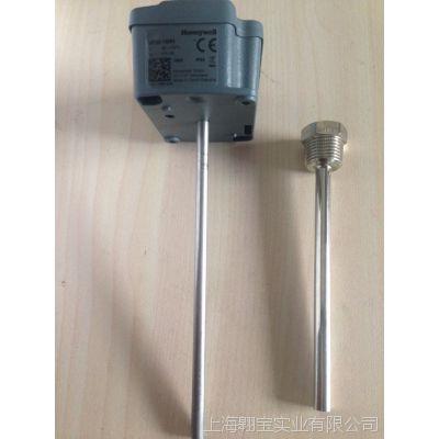 霍尼韦尔Honeywell水管型温度传感器(含套管)VF20-1B54 替代VF20T
