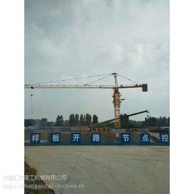 南阳QTZ63塔吊价格汇友QTZ5011塔机29万出厂40米使用15年