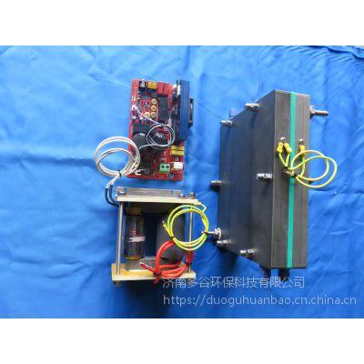 多谷环保大量供应 100g板式臭氧放电单元