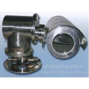 中西 防爆一体化云台摄像仪 型号:RR411-NTAR3001库号:M383577