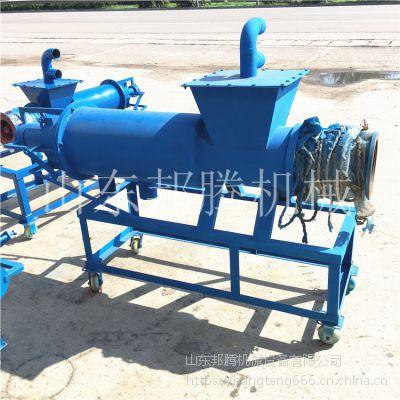 邦腾300型养殖场动物粪便干湿分离机 污水污泥处理器 豆渣脱水分离机