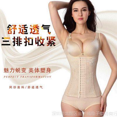 角塑身衣收腹超薄透气美体内衣产后衣女六排扣上身束腰夏季