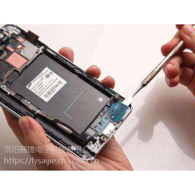 郑州苹果7plus换屏 修WiFi电池内存升级