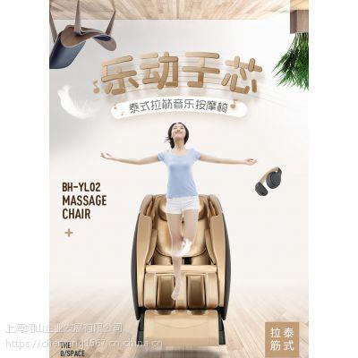 SL导轨 4D机芯按摩椅新品上市 零售价49800 工厂直销价格只要零头