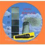 中西dyp 林格曼测烟望远镜/林格曼黑度计 型号:81M/QT201库号:M311344