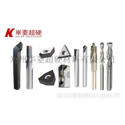 加工矽钢片硅钢片电机转子用郑州华菱超硬金刚石刀片