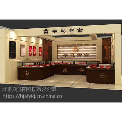 北京奥非阳珠宝烤漆展柜制作