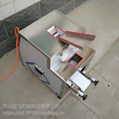 河南洛阳70型饺子皮机蓝飞全自动小型包子皮机多功能混沌皮机蓝飞厂家直销