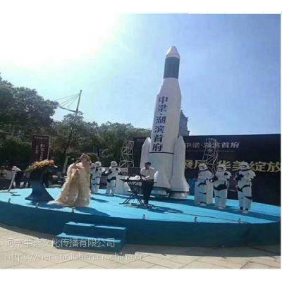上海牛奔升空火箭 喷雾火箭厂家出租出售