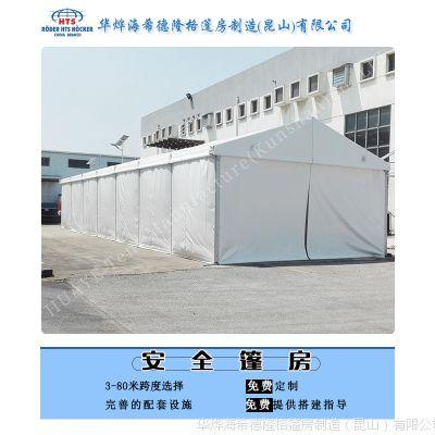 装配式仓库帐篷是一个适合中小型企业做仓库的设施 铝合金型材的