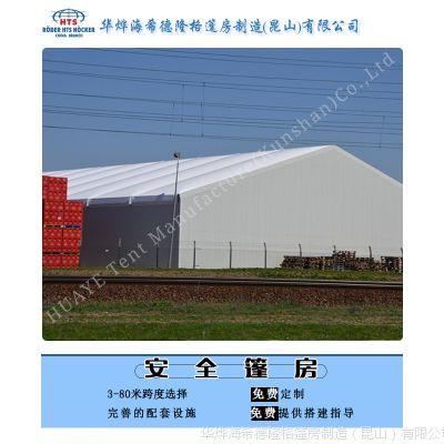 苏州 铝合金帐篷 选华烨篷房 十几年专业篷房制造