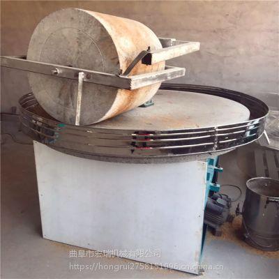 高粱谷子电动石碾机 多用途花椒石碾 宏瑞厂家