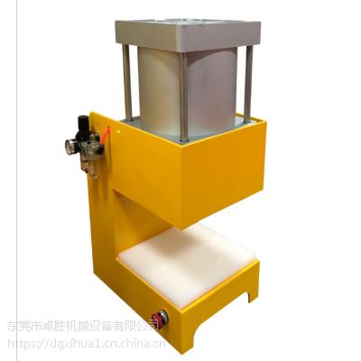 苏州 PET气动哑铃切片制样机 TPU实验室小型气动切片机