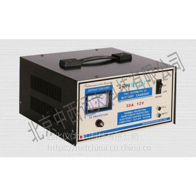 中西 全自动硅整流充电器 型号:GCA-30A/12V库号:M204268