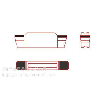 淬火后加工端面深槽的华菱cbn刀具 【涵盖深槽加工、硬车削、铣槽加工】