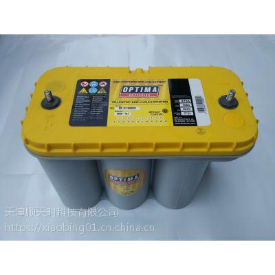 美国奥铁马蓄电池蓝顶31A天津一级销售