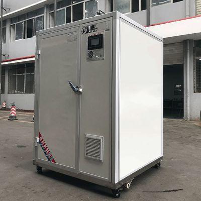 蓝冠厂家直销空气能金银花烘干机小型2p家用农产品烘干设备
