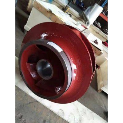 陕西钢铁厂用上海连成SLOW250-610不锈钢叶轮