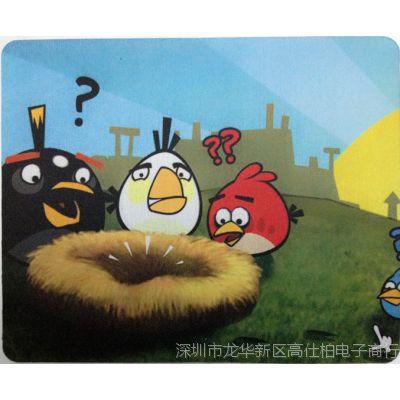 220*180*2环保布面网吧专用鼠标CS游戏卡通垫 彩垫 图案多样