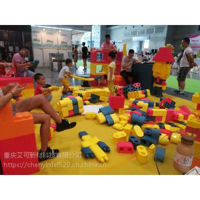 大型儿童 EPP积木乐园 室内乐园积木商场巨型泡沫玩具