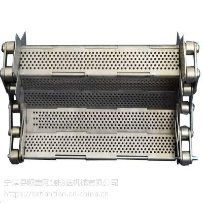 低温清洗链板A河西低温清洗输送链板规格定制