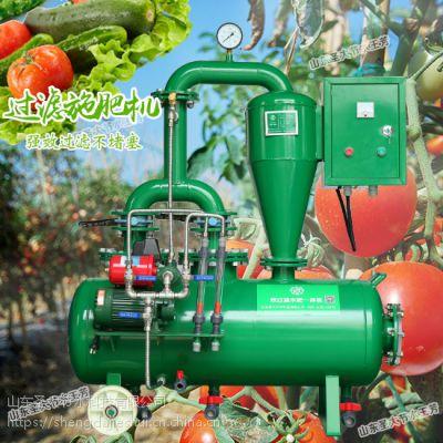 浙江大棚施肥机 试点工程西红柿水肥一体机半自动简单好用价格优