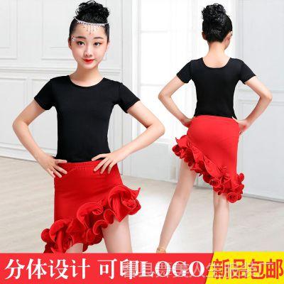 儿童拉丁舞连衣裙国标夏季女童舞蹈服比赛演出服装少儿练功服考级