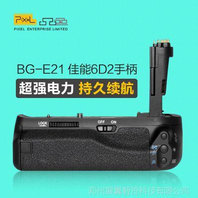 品色BG-E21手柄 佳能EOS 6D2 6D Mark II单反相机竖拍防抖电池盒