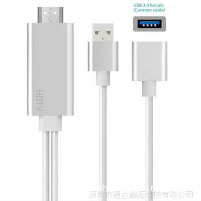 USB转HDMI高清线适用于苹果安卓转HDMI线同屏线手机连接电视线