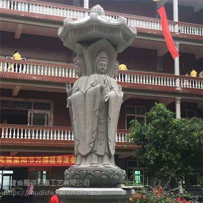 惠安雕刻厂家 花岗岩石雕三面观音像 寺庙菩萨佛像定做