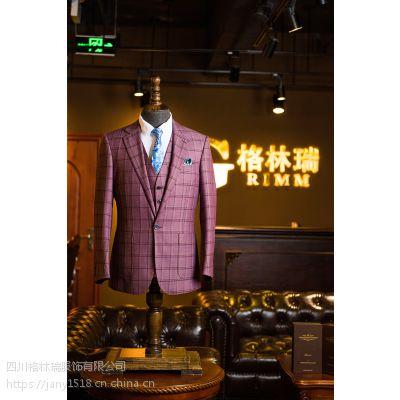 男士女士西装定制租赁 多款式 多场合使用 双排两粒扣羊毛西装领修身西服套装