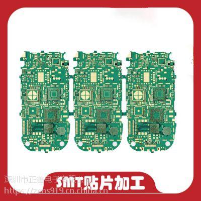 小批量smt贴片加工 来料加工 深圳电子产品贴片加工