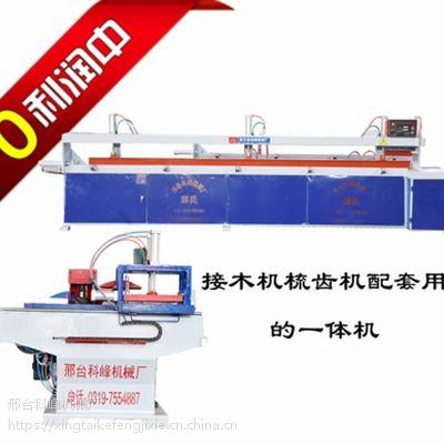 优质供应接木机@建筑工地接木机@厂家直供全套接木机设备